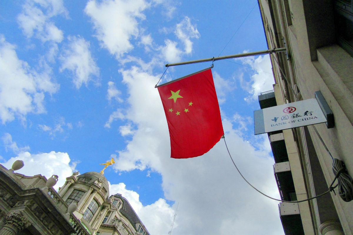 La Chine s'apprête à lancer sa cryptomonnaie souveraine avec 5 banques, Alibaba et Tencent