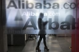 Alibaba fera bien son entrée en Bourse sur le New York Stock Exchange