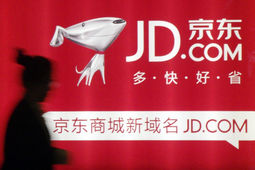 L'e-commerçant chinois JD.com lève 3,4 milliards d'euros avant son introduction à la bourse de Hong Kong