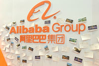 Alibaba a gagné 1 milliard de dollars en 8 minutes lors du Singles' Day chinois
