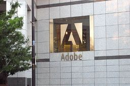 Adobe finalise l'acquisition de Neolane, pépite française du marketing digital