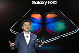 Samsung Galaxy Fold, Galaxy S10e, version 5G... Le point sur les annonces de Samsung