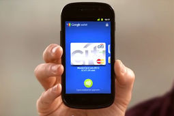 Google Wallet dynamise le salon du sans contact