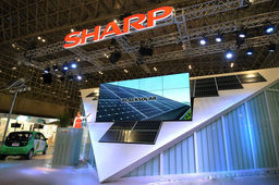 Sharp au bord de la faillite