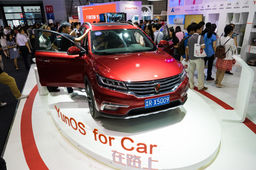 Le véhicule intelligent OS Car RX5 d'Alibaba carbure… à la data