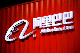Alibaba cherche 4 milliards de dollars pour financer son expansion