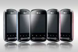 LG Group investit en masse pour concurrencer Samsung Electronics