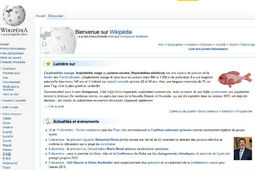 Wikipedia sort le ver mercantile du fruit de l'encyclopédie libre