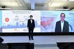 Infineon fait de Singapour son hub mondial d'innovation en intelligence artificielle