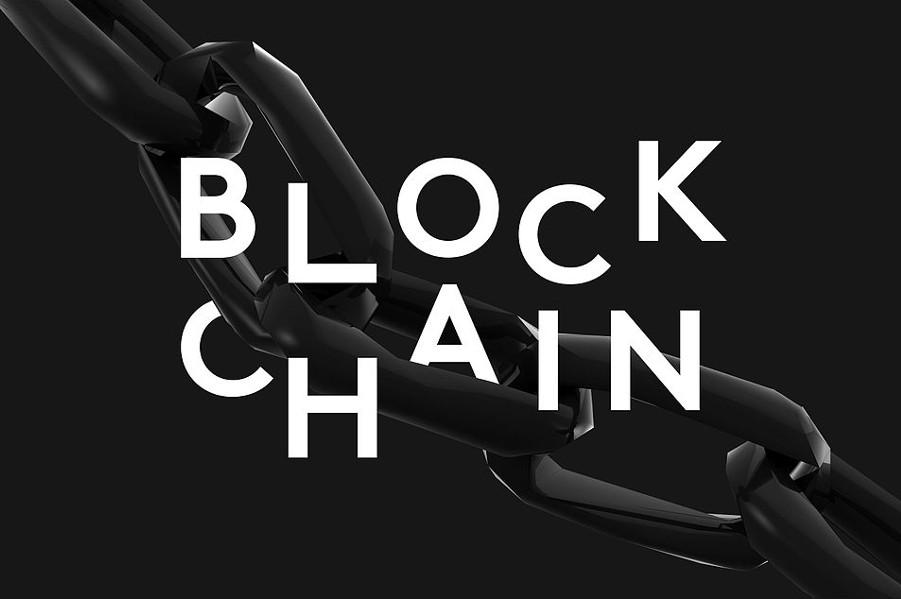 La technologie blockchain est-elle pertinente, partout, tout le temps ?
